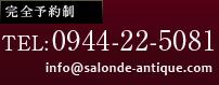 0944-22-5081